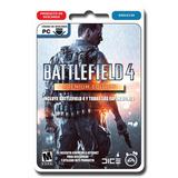 Battlefield 4 + Premium 5 Expansiones Juego Pc Origin Oferta
