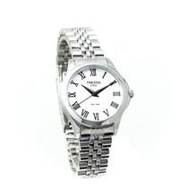 e3b4c754c0d9 Busca Reloj pulsera tressa de japon con los mejores precios del ...