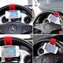 Soporte Volante Auto Moto Bici Samsung Galaxy S4 S3 S5 Mini