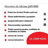 Clases De Japones Grupales E Individuales