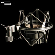 Soporte Anti Vibracion Profesional Para Microfono Condenser