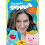 Dvd Cantando Con Adriana Vol Uno Cerrado Original Sm