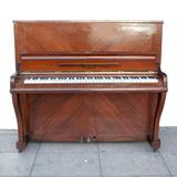 Piano Noeske Berlin Madera Pedales - Antig La Rueda L R