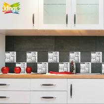 Azulejos Adhesivos De 15x15 Cocina Kitchen Kok