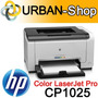 Impresora Laser Color Hp Cp1025nw Wifi Cp1025 1025nw Gtiaof