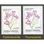 Argentina Lapacho Negro Flor Mt 1414+ A - Gj 2105+ A - Mint