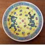 Plato Decorativo En Porcelana China - Fondo Con Dragones