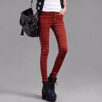 Pantalones Corderoy Elastizados Chupin Mujer