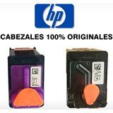 Cabezal Negro Hp 315 Hp 115 Hp 415 Hp 410 Hp 5810 Hp 5820