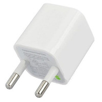 Cargador Adaptador De Pared Usb 220v 1 Amp Celular Gps Mp5