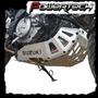 Cubre Carter Suzuki V Strom 650 1000 Chapon Aluminio Pulido