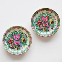 Set De 2 Platitos De Porcelana Oriental, Pintados A Mano