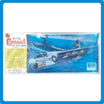 -full- U.s. Navy A 7a Corsair Ii 1/72 Blue Tank