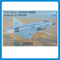 -full- Viggen Saab Aj37 1/144 Mini Hobby Models 80407