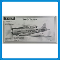 -full- T - 6g Texan 1/72 Encore Models Nº 1012