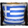 Almohadón Decorativo Tejido Crochet Bandera Grecia.