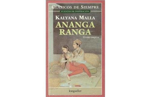 Ananga Ranga Ananga ranga kalyana malla