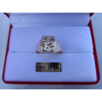 Sello De Oro 18k Con Iniciales En Alto Relieve