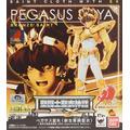 Saint Seiya Myth Cloth Ex Seiya De Pegaso V2 40 Aniversario