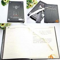 Death Note - Libreta