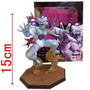 Figura De Coleccion Freezer - Dragon Ball Z Original Bandai
