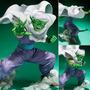 Figura Muñeco Piccolo Picoro De Dragon Ball Z Bandai