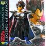 Dragon Ball Kai Legend Of Saiyan King Of Vegeta
