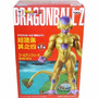 Freezer Dragon Ball Z Banpresto Gastovic