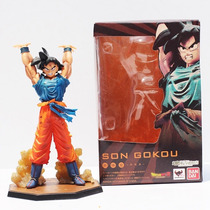 Son Goku Genkidama Dragon Ball Z Figuarts Zero
