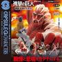 Attack On Titan Shingeki No Kyoshin Capsule Q Gashapon Set