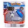 Pokebola Absol Super Ball Pokemon Tomy Zsur Envios Barnsley