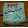 Lote X 6 Cajas Bolitas Vidrio (100) Marble Glass China 1960