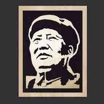 Cuadro Allende, Mao, Zapata, Subcdte.marcos Calado En Madera