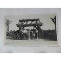 Fotografia Foto Portal La Milita Grupal Mujer 1946 Entrada