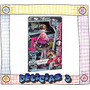 Monster High Muñeca Articulada+retrato+diario Draculaura