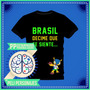 Remeras Estampadas Mundial 2014 Argentina Messi Maradona
