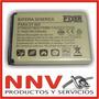 Bateria Para Alcatel S520 / S521 / S621 / S626 / V570 - Nnv