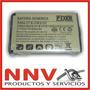 Bateria Alcatel E161 E200 E201 E202 E205 E207 E220 E230 E801
