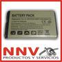 Bateria Para Lg Kp215 / Ku380 / Ux585 / Invision - Nnv