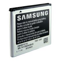 Batería Original Samsung Galaxy S Advance, I9070 Calidad Aa