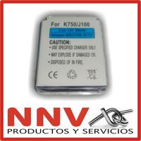 Bateria Sony Ericsson J100 K200 K205 K220 K750 W600 Bst-37