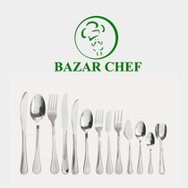 Cuchara Helado Danes - Bazar Chef
