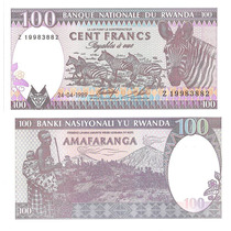Billete Rwanda 100 Francos 1989