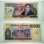 Billete De 10.000 Pesos Argentinos, Resellado A 10 Australes