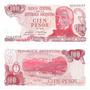 B D M / Argentina / 100 Pesos Ley 18.188 / 1971 / Bot#2383