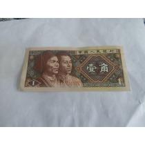 Billete 1 Yi Jiao China Año 1980