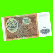 Tayikistán - Billete De 100 Rublos De 1994 ¡ Sin Circular !