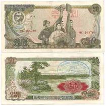 Billete Corea Del Norte 50 Won Año 1978 Muy Bueno