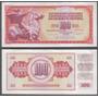 Billete Yugoslavia 100 Dinara 1981
