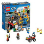 Juego Lego City Fire Starter Set 60088 Guardia Civil